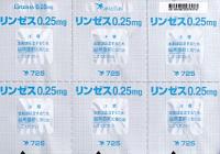 リンゼス錠0.25mg