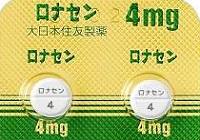 ロナセン錠4mg