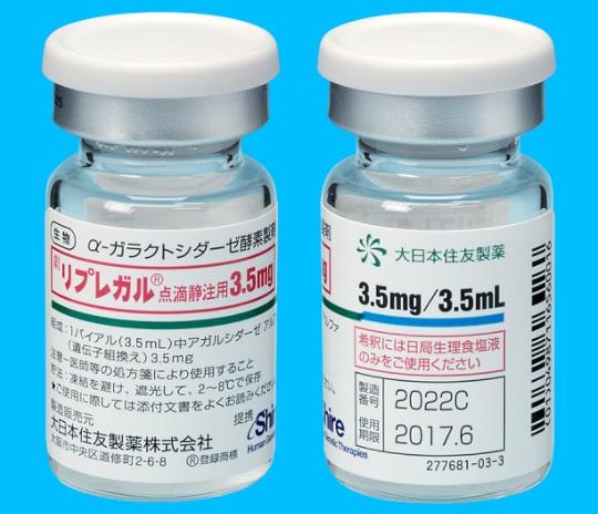 【企業分析】 シャイアー:武田薬品工業が6兆8000億円を費やして手に入れるもの