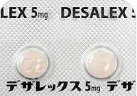 デザレックス錠