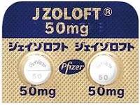 ジェイゾロフト錠50mg