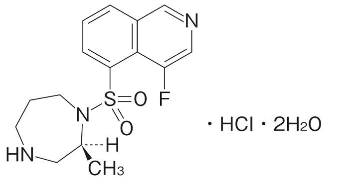グラナテック(一般名:リパスジル塩酸塩水和物)の構造式