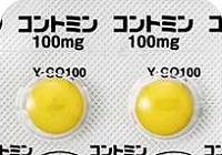 コントミン錠100mg