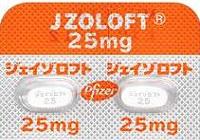 ジェイゾロフト錠25mg