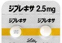 ジプレキサ錠2.5mg