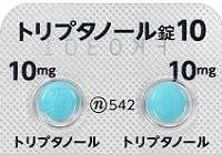 トリプタノール錠10mg