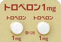 トロペロン錠