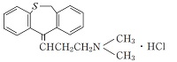 ドスレピンの構造式