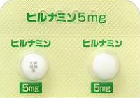 ヒルナミン錠5mg