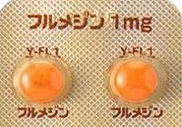 フルメジン錠1mg