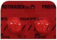 プロチアデン錠25mg