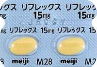 リフレックス錠15mg