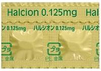 ハルシオン錠0.125mg