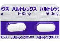 バルトレックス錠500mg
