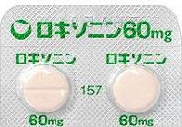 ロキソニン錠